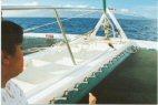 Ka'anapali Sunset Sail - Maui - Trampolines &amp Ramp